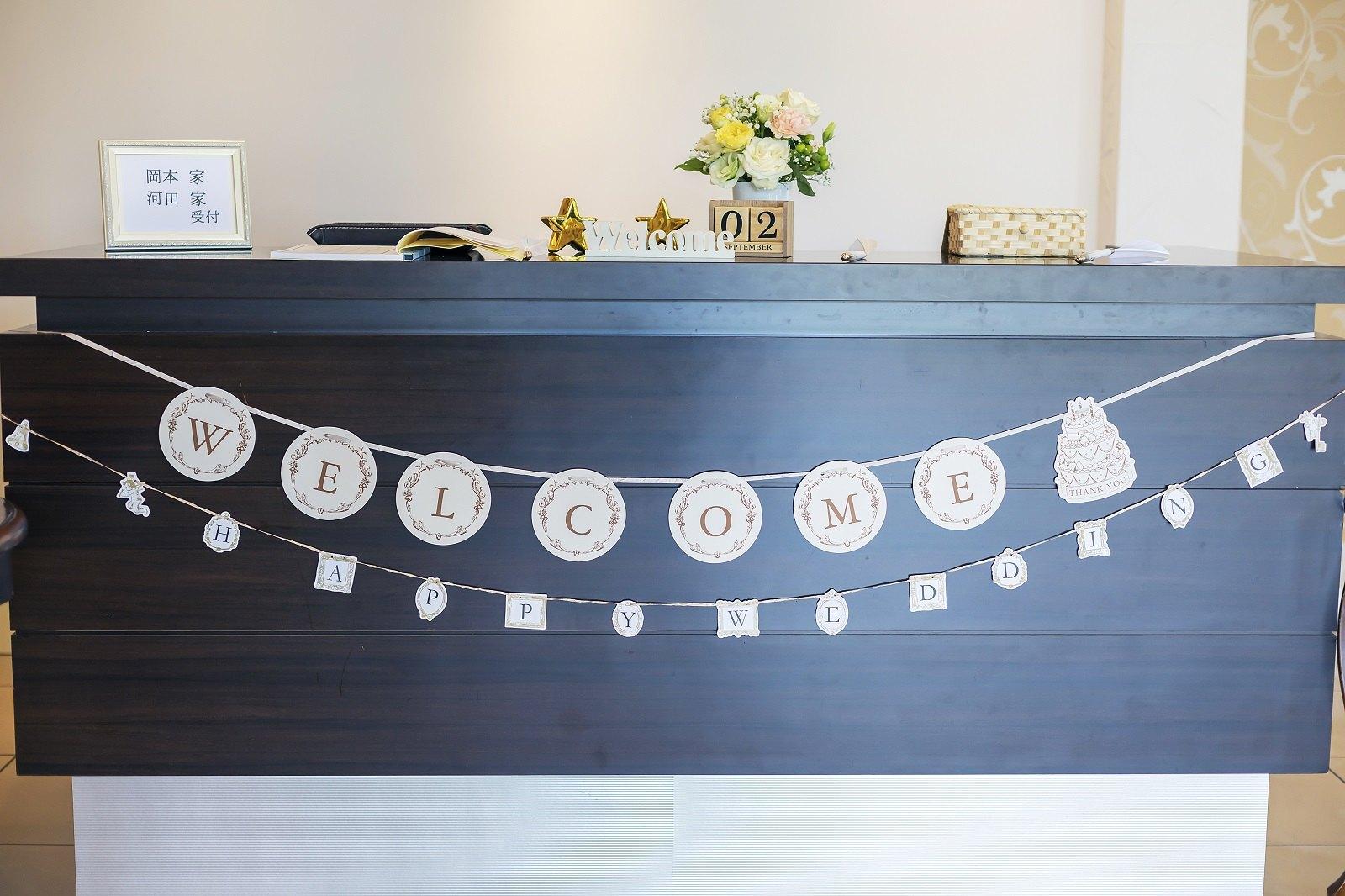 香川県高松市の小さな結婚式相談カウンターマリマリコンシェルジュのご紹介式場 シェルエメールの受付の装飾