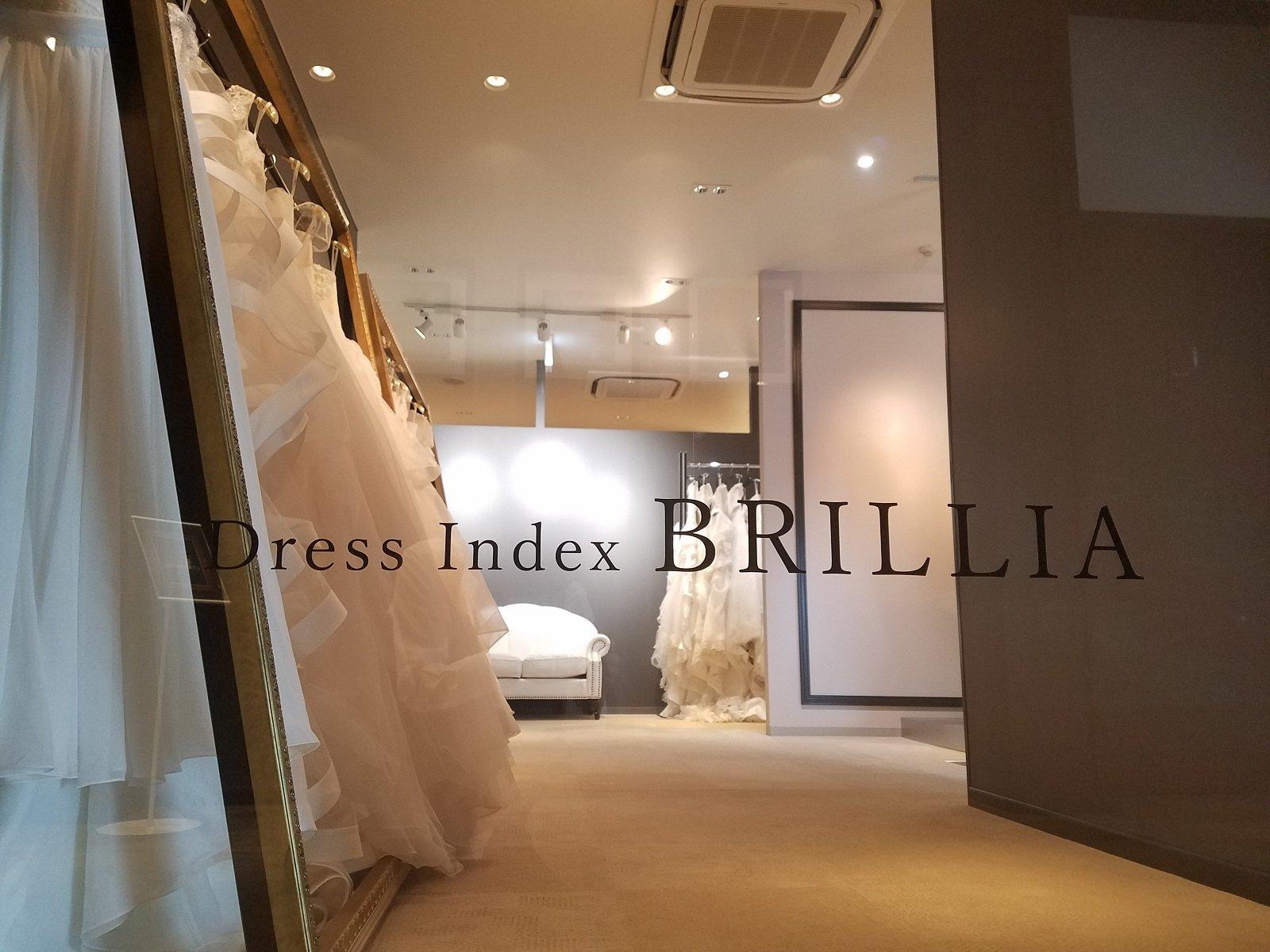 花嫁のためのドレスサロンブライリア