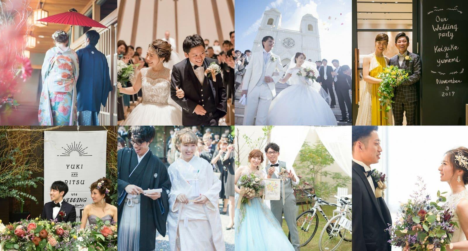 香川県高松市の結婚相談カウンターマリマリコンシェルジュのご紹介式場で叶える結婚式