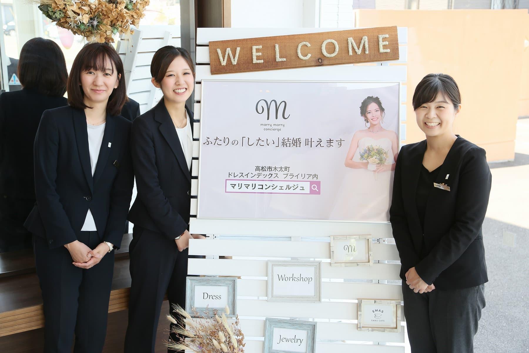 香川県高松市の小さな結婚式紹介カウンターマリマリコンシェルジュ
